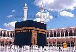 Fototapete oder Poster der Kaaba im Sonnenschein - bei Klick Artikelbeschreibung